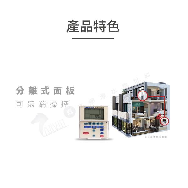 《鴻茂HMK》新節能電熱水器(直立式 分離控制型 BS系列) EH-4002BS 40加侖-全機保固2年 原廠公司貨