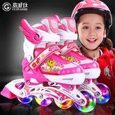 女童溜冰鞋兒童全套裝3男童4小童5女孩6歲7-8-10初學者12夜光小孩igo  良品鋪子