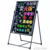熒光板紐繽LED電子熒光板60 80廣告牌黑板熒發光屏手寫立式寫字板留言板     color shopYYP