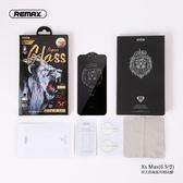 REMAX 帝王9D 防窺膜 鋼化膜 IPhone 7 8 7+ 8+ X Xs XR XSMAX