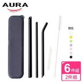 【AURA 艾樂】晶亮耐熱玻璃吸管6件組*2紫色+透明紫色+透明