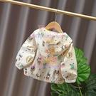 男女童外套新款韓版小童洋氣連帽上衣嬰兒童潮寶寶夾克衫【聚可愛】
