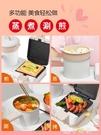 早餐機 九陽三明治輕食早餐機神器家用定時小型多功能四合一加熱吐司壓烤 夢藝