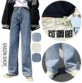 EASON SHOP(GQ0175)實拍水洗單寧多口袋腰間可調式壓釦設計收腰垂感拖地直筒牛仔褲女高腰長褲寬褲