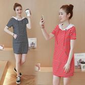 韓版 長版T 連身裙S-3XL9309 夏裝新款大碼女裝中長款短袖連衣裙寬松顯瘦連帽條紋t恤柏1F133A 1號公館