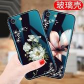 iPhone 8 Plus 全包玻璃殼 藍光花樣手機殼 防摔 防刮保護殼 閃鉆軟邊保護套 花樣玻璃背殼 玻璃背殼