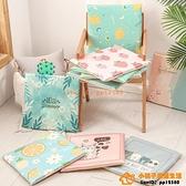 夏季冰絲記憶棉坐墊辦公室久坐椅子墊子清涼透氣海綿椅墊涼墊座墊品牌【小桃子】
