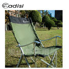 ADISI AS14001 星空椅-黑軍綠