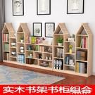 實木書架兒童置物架多層創意小書架簡約學生書櫃簡易落地書架組合 黛尼時尚精品