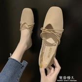 單鞋女夏新款網紅女鞋子仙女風方頭平底奶奶鞋淺口豆豆鞋女潮  【快速出貨】情人