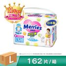妙而舒 妙兒褲嬰兒紙尿褲L(箱購27片X...