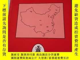 二手書博民逛書店英文原版,Mental罕見Disorders in China,中國的精神障礙,16開Y215319 JOHN