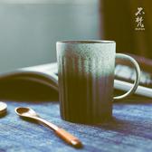 日式大容量辦公室水杯復古創意陶瓷杯子情侶對杯咖啡杯帶把手