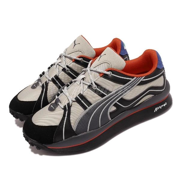 【海外限定】Puma 休閒鞋 Style Rider ATTEMPT 灰 黑 紫橘 聯名款 男鞋 海外款【ACS】 373519-01