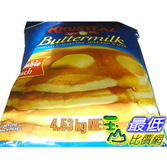 [COSCO代購] Krusteaz Pancake Mix 鬆餅粉 4.53kg _C389030