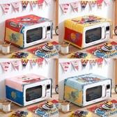 新年畫卡通動物微波爐罩防塵罩格蘭仕美的蓋巾烤箱防油蓋巾布家用 快速出貨