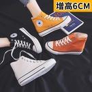 內增高鞋增高6厘米帆布鞋女2021夏秋新款高幫學生韓版棉鞋板鞋內增高布鞋  618購物