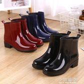 雨鞋女短筒韓國可愛成人膠鞋時尚款外穿水鞋雨靴防水套鞋『小淇嚴選』