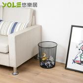 【YOLE悠樂居】酷黑金屬網狀圓形垃圾桶-大(2入)#1034007
