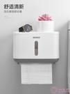 衛生紙架免打孔廁所抽紙盒衛生紙置物架創意廁紙盒防水捲紙盒