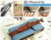 《 3C批發王 》精美盒裝iPhone 4 / iPhone 4S 牛仔型二合一分離式保護套/皮套/保護殼 皮套可變身手機座