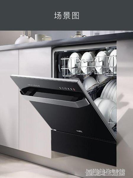 Vatti/華帝XWMJ-40GB03V天鏡洗碗機家用全自動洗碗機嵌入式刷碗機YDL 優樂美生活館