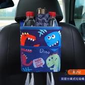 車載收納袋 創意迷你小懸掛式車載垃圾桶汽車用品車內用車上收納多功能垃圾袋【快速出貨】
