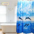 新款防水浴簾(天空與海豚)