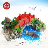 魚缸造景 飾品 魚缸造景套餐假山仿真橋水景流水噴泉擺件魚的裝飾品卡通小人房子 玩趣3C