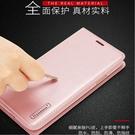韓曼皮革HTC Desire 21 Pro翻蓋式手機皮套錢包防摔保護套附卡夾