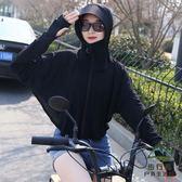 騎車電動車女防曬外套遮全臉面紗透氣防曬面罩太陽帽【步行者戶外生活館】