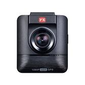 PX大通 HDR星光夜視超畫王(GPS測速)汽車行車記錄器 HR7G