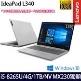 【Lenovo】 IdeaPad L340 81LG0087TW 15.6吋i5-8265U四核MX230獨顯效能筆電