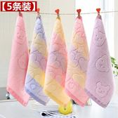 純棉毛巾口水巾嬰兒洗臉毛巾新生兒寶寶方巾成人兒童手帕手絹批發
