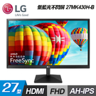 【LG 樂金】27MK430H-B 27型 AH-IPS護眼電競顯示器