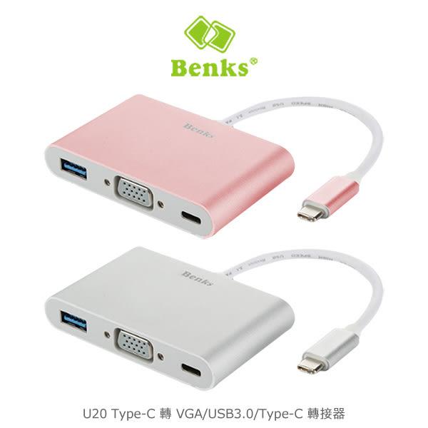 ☆愛思摩比☆Benks U20 Type-C 轉 VGA/USB3.0/Type-C 轉接器 轉接頭 可外接隨身碟
