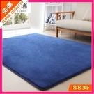 地毯 歐式珊瑚絨地毯客廳沙發茶几臥室房間床邊滿鋪地毯榻榻米地墊 鉅惠85折