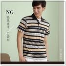 【大盤大】(C29327) 男 口袋運動衫 M號 輕薄涼感排汗衣 抗UV速乾 NG恕不退換 上班族 中年特價衣服