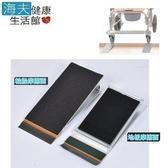 【海夫健康生活館】恆伸 斜坡板 方便攜帶 2片/組(ER-1099)
