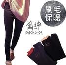 EASON SHOP(GW0808)韓版撞色拼接LOGO印花刷毛加厚加絨鬆緊腰收腰內搭褲女高腰長褲直筒九分休閒褲