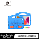 DUX DUCIS Apple iPad Mini 1/2/3/4/5 Panda EVA 保護套