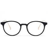 鏡架(圓框)-時尚簡約百搭流行男女平光眼鏡4色73oe70[巴黎精品]