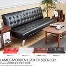 ·PU皮革易於清潔保養 ·可2~3個人乘坐使用!  ·椅背可分段調整沙發及床變化式
