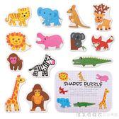 幼兒童紙質拼圖早教益智寶寶大塊積木認知玩具女孩男孩1-2-3周歲 漾美眉韓衣