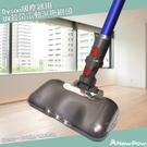 【現貨促銷】ANewPow AC71 Dyson吸塵器用UV殺菌電動濕拖刷頭 UV殺菌 吸拖合一 地刷頭 配件