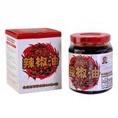 清香號 - 辣椒油