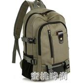 大容量旅行包豎款 男士背包戶外旅游包 野外登山帆布雙肩背包耐 『蜜桃時尚』