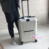 行李箱 高品質行李箱20寸登機箱24寸密碼箱T 2色