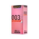 Okamoto岡本衛生套-003HA玻尿酸10入