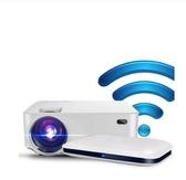 光米M2手機投影儀家用辦公高清智慧wifi無線微小型投影機便攜式家庭影院宿舍  ATF  魔法鞋櫃